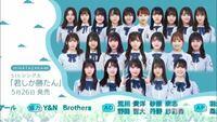 日向坂46 5thシングルのフォーメーションが発表され、加藤史帆さんがセンターになりましたが皆さんの意見・感想を聞かせてください!
