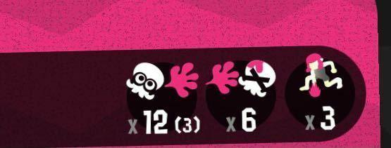 この12の隣にある(3)ってなんですか? スプラトゥーン スプラトゥーン2 ゲーム
