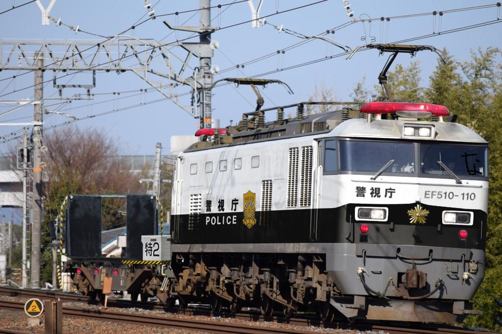 この電気機関車EF510-110号機はどんな時に出場してるのですか? 列車のスピード違反取り締まり? 事故のときの事故処理? 救援?