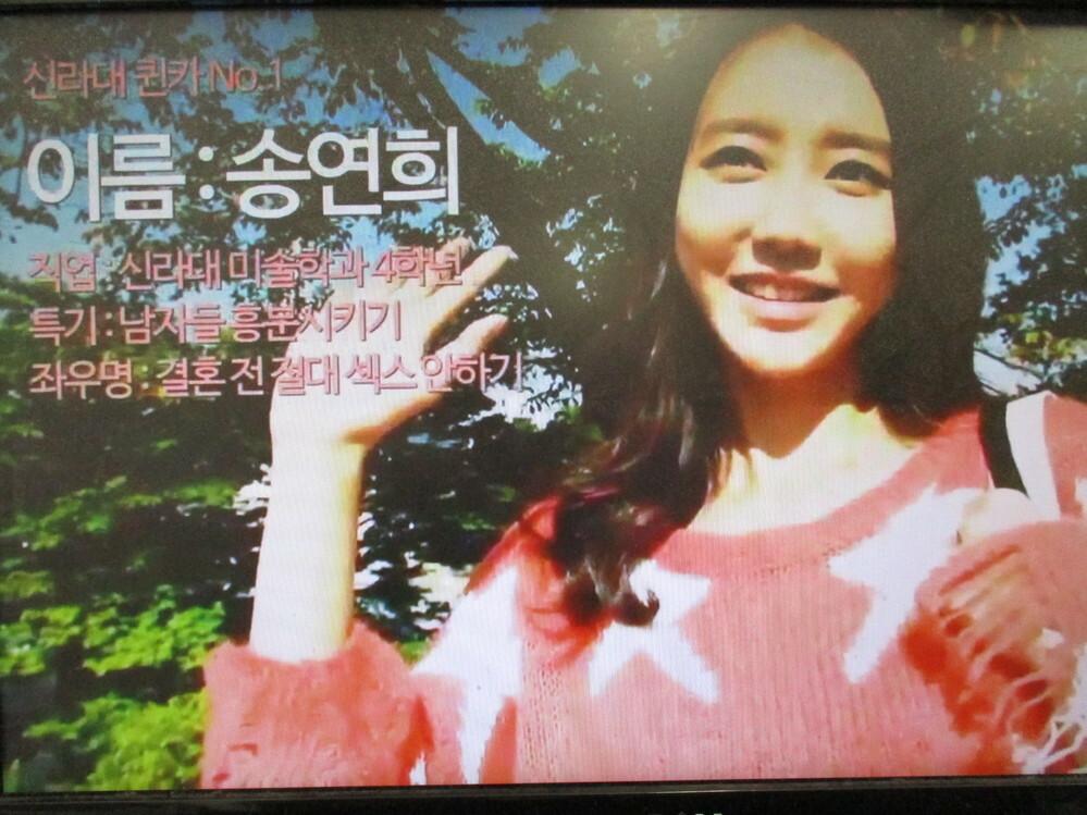 韓国映画の、この女優さんの名前を教えてください?