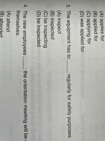英語です。答えを教えてください!3番です。 出来れば解説も有ればありがたいです。