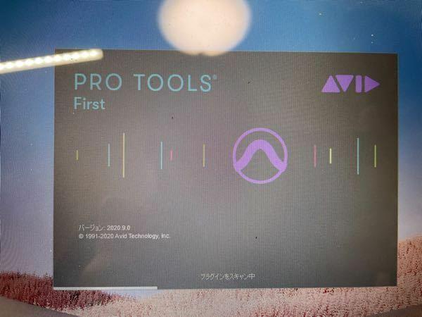 Pro tools Firstについて質問です。 ダウンロードして開いたら下の画像のようになったのですがここからどうしたら良いですか?