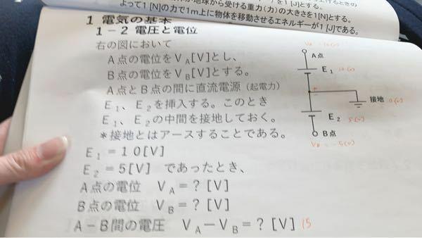 VaとVbはどうやって求めるんですか?