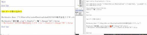 VBAについて。誰か助けてください。構文エラーが出るのですがどこが間違っているのかわかりません。問題は金子氏の動画で1:30:00の場所です。写真貼っておきます。見にくくてすみません。動画のURLも貼っておきます 。https://youtu.be/i4XTWVvlGL0