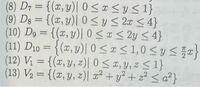 この数式によって表される領域をグラフに図示してください!<(_ _)>