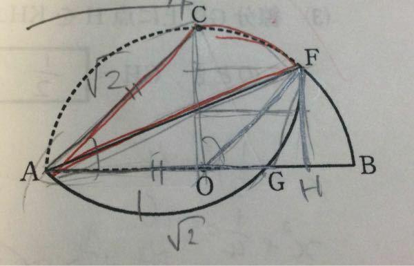 下の図にてFH=2分の1 ACになるそうなのですが、解説には説明がなくて訳わかりまん。 誰か教えてください。