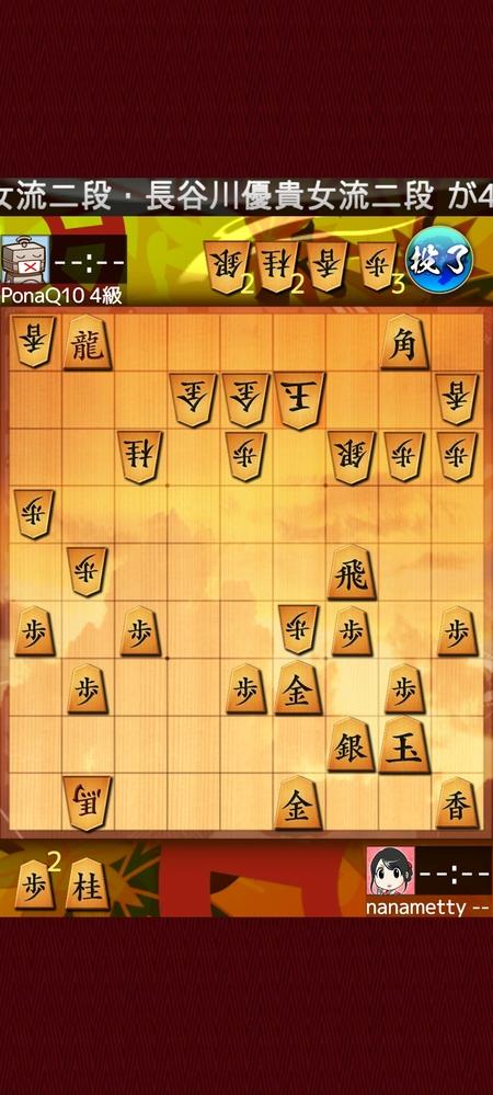 勝ちたいです。 この局面から勝たせてください。 31龍、同玉、33飛車なり、41玉で、持ち駒が銀桂歩2。厳しいか。