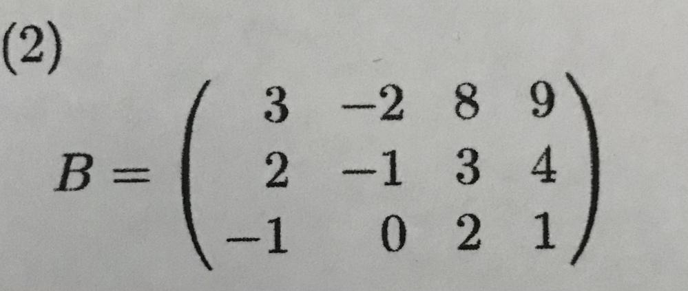 行列の級数についての問題なのですが、このように(1,1)成分が1以外の数の場合、簡略化はどうやって行えば良いのでしょうか? 教科書には、行の交換を行うと書いているのですが、それなら行列の符号が変わってしまうのでは と思いまして… どなたか教えてください!