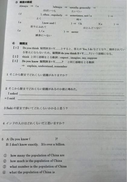 この英語のプリントの答えを教えて欲しいです。