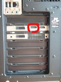 パソコン本体とモニターを繋ぐ箇所は赤丸した所で良いのですか? ケーブルはHDMIです。  グラフィックボード搭載してます。