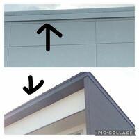 ガルバリウムの屋根について詳しい方教えて下さい。 どちらも同じ家の正面から後ろに斜めになっているガルバリウムの屋根でも【写真上】のように正面から見るとカバーのようになっているものと【写真下】のように前 から見ると屋根のギザギザ?が見えるようになっているものがあるのですがこれってどういった違いなんでしょうか? どちらの方が良いのでしょうか?   ガルバリウム自体よくないとはよく言われるのでそれ...