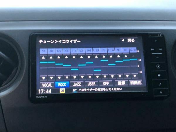 車についているイコライザーです。 重低音にしたいのですが設定どうすればいいですか? ぜひ教えてください!
