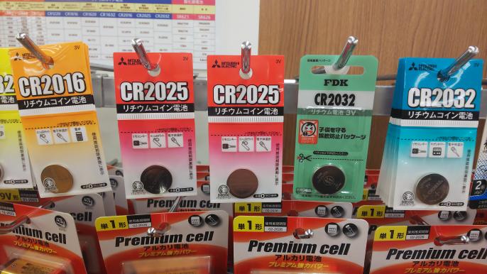 3つは2016と2025と2032は何が違うのでしょうか?もともと持っていた体温計のサイズはこの電池だということは分かったのですが種類が三種類もあり(^^;