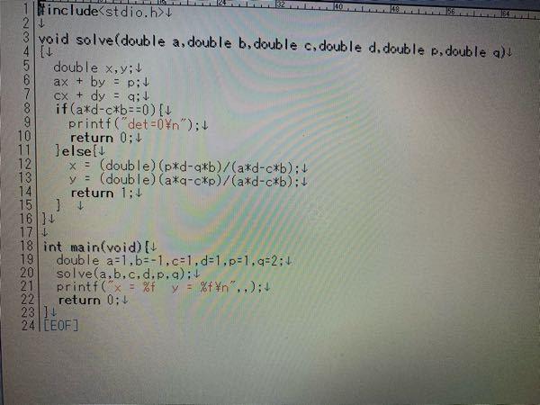 x-y=1 x+y=2 の連立方程式の解を出力するプログラム(solve関数を利用して)を作っているのですが、解の出力をどういう風に表せば良いのか分からなくなりました。 どなたか教えてくださる...