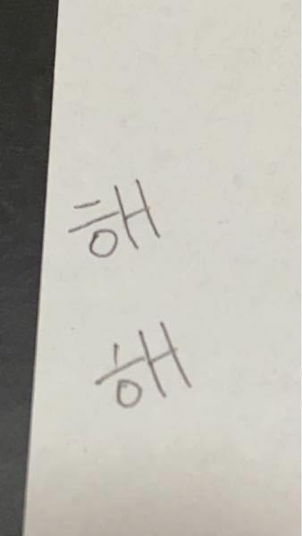 どっちで書くのが正解ですか?韓国語です!
