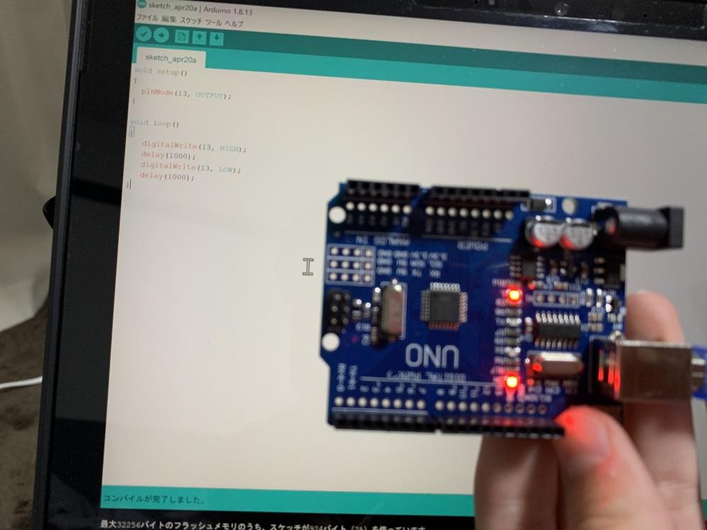 Arduino unoでLEDを点滅させようとしてるんですけど、コンパイルが完了しました。と表示があるのにスケッチ通りに点滅しません。Lは点滅してます。 原因はなにでしょうか