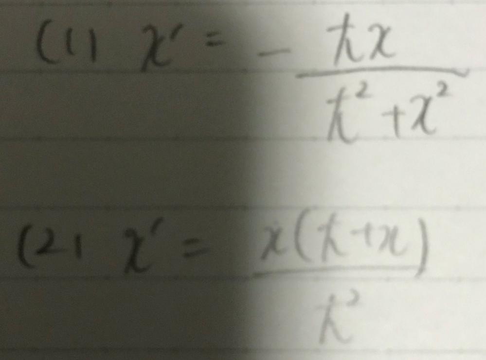 微分方程式の問題について質問です。 画像の問題について (1)x^2(x^2+2t^2)=c となるのですが合ってますか? そして、(2)が分かりません。 回答お願いします。