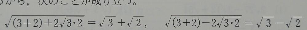 数Iの問題です なぜこのようになるのかが分かりません。 どなたかわかる方解説おねがいします。