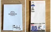 この2つの封筒はらくらくメルカリ便のネコポスで送る事は出来ますか? チップ25