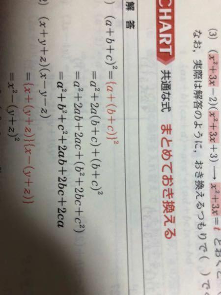 質問です。 〜2bcまでは分かるんですがなぜ2caなのでしょうか?降べきの順だと2acではないんですか?