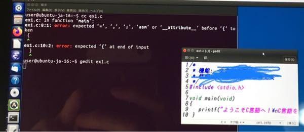 プログラムでコンパイルエラーが出るのですが、どうやら{と}がダメみたいなのですが、私はどこが間違っているのかがよくわかりません。間違えを教えて欲しいです