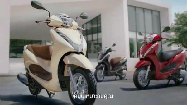 ホンダ リード125の2021モデルというプロモーションビデオをYouTubeで見たのですが、タイのモデルだと思うのですが、現行の日本モデルとは色んな部分のカラーが違うだけでしょうか? 2021 new Honda Lead 125 (Thailand) promo video https://youtube.com/watch?v=84IuEMrA13o&feature=share