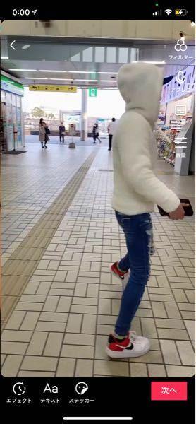 この人が履いてる靴はなんてすか?