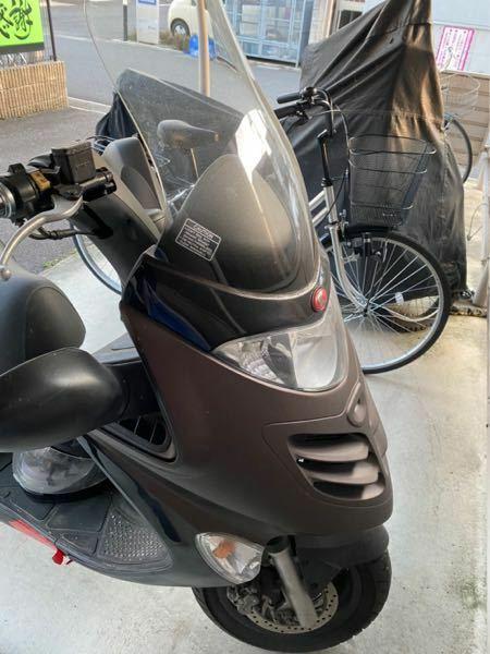これってキムコの何ていうバイクですか?