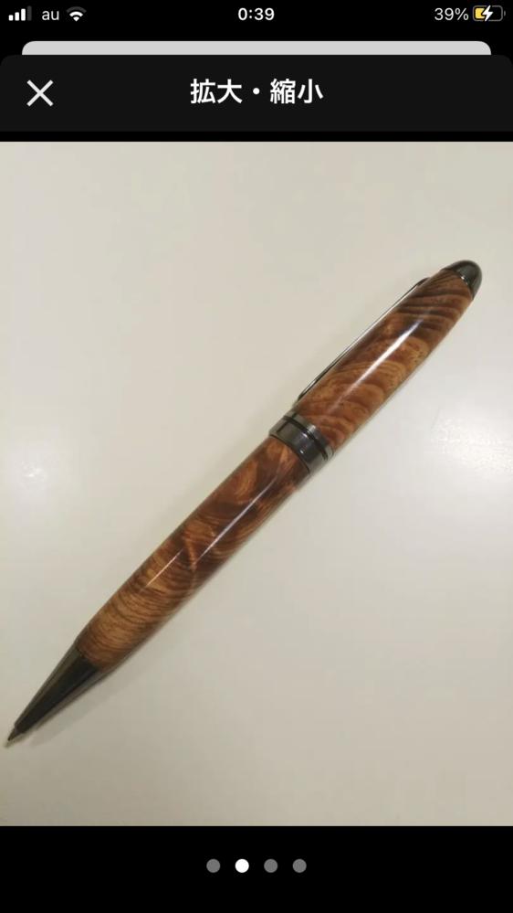築地松 ヨーロピアンボールペンを購入しました。 使った事がある方、またはご存知の方に質問なのですが… 中のインクはMITSUBISHIの0.8ミリのものが入っていました。 パイロットのアクロイン...
