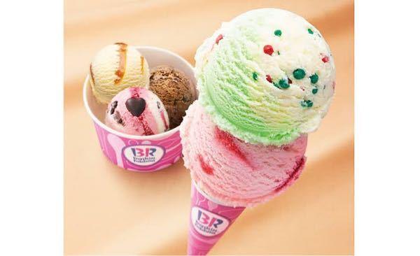 こんばんは(^^) 昨日は暖かかったですね! さて、アイスクリーム 、どっちを選ぶ?? ①せっかくならコーンがお得! ②カップでしょ、食べやすいし! ③その他