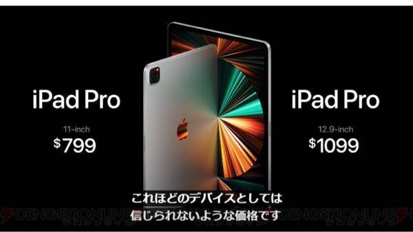 これって、日本円で言うと、値段ってどのぐらいでしょうか? カテ違いでしたら、すみません、 画像は、電撃オンラインから保存しました。