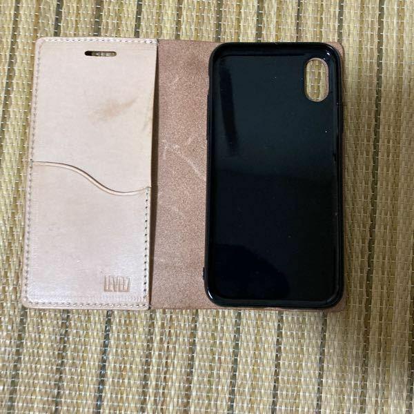 このケースはiPhoneいくつですか?