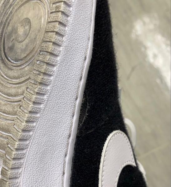 スニーカーがこのように剥がれてしまったのですが、どのように修理すればよろしいですか? 詳しい方お願いします