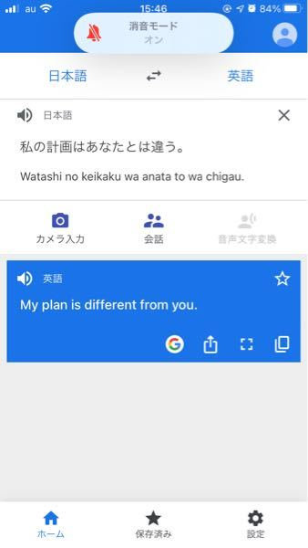 英語の質問です。この英文はなぜfromを使うのですか?