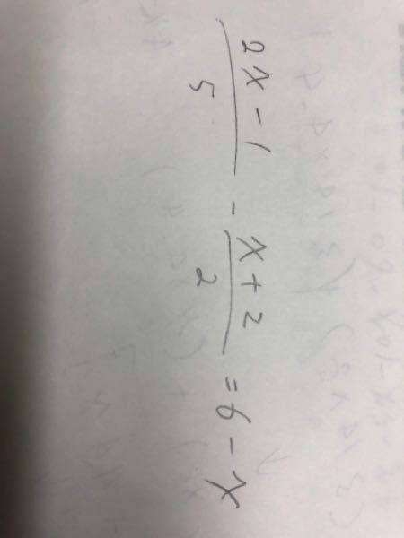 僕は5.78になってのですが、答えはx=8でした 僕は両方に10を掛け算し答えを求めたのですが、なにがいけなかったのでしょうか?