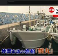 添付画像のような漁船と漁船の中に備え付けるGPS装置などを合計すると、おおよそいくらぐらいかかるものなのでしょうか。 新品で買ったとして計算をしていただければと思います。 おおよそでいいので、価格を知り...
