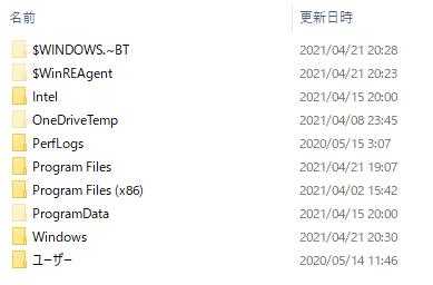パソコン(Windows)のファイル整理中に、ProgramDataというファイルを削除?してしまいました。 その結果半透明のファイルが出来たのですが、これは大丈夫なのでしょうか? 他にも半透明...