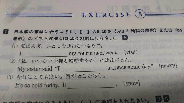 英語答え教えて欲しいです わかりません…。