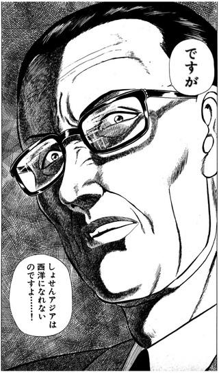 な〜んか死にたくなってきません? 死にたいというか、な〜んか真の生き甲斐が全く無いんだよね。そらまあ普段笑う時は沢山あるんだろうけど、だからなに?って感じかな。 内面も外面もブ◯なアジア日本のネエチャンに神の姿を見ることは絶対あり得ないし、子育ては皆んな惰性でだし。真の生き甲斐は無いけど、義務ばかりはある。 私の場合は、母の生活と父の名誉を守るために。 まあしかしだ、アジアは何一つ...