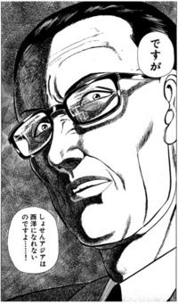 な〜んか死にたくなってきません? 死にたいというか、な〜んか真の生き甲斐が全く無いんだよね。そらまあ普段笑う時は沢山あるんだろうけど、だからなに?って感じかな。   内面も外面もブ◯なアジア日本のネエチャンに神の姿を見ることは絶対あり得ないし、子育ては皆んな惰性でだし。真の生き甲斐は無いけど、義務ばかりはある。  私の場合は、母の生活と父の名誉を守るために。   まあしかしだ、ア...