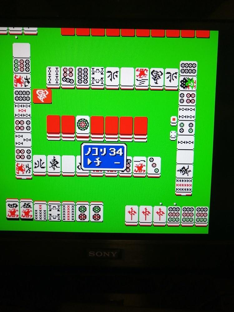 麻雀に詳しい方に質問です。 画像をご覧ください。 左上のローワン(6萬)で、 私はロンだと思ったのですが、コンピューターが、チーしか選ばせてくれません。 私は何を間違っているのでしょうか?