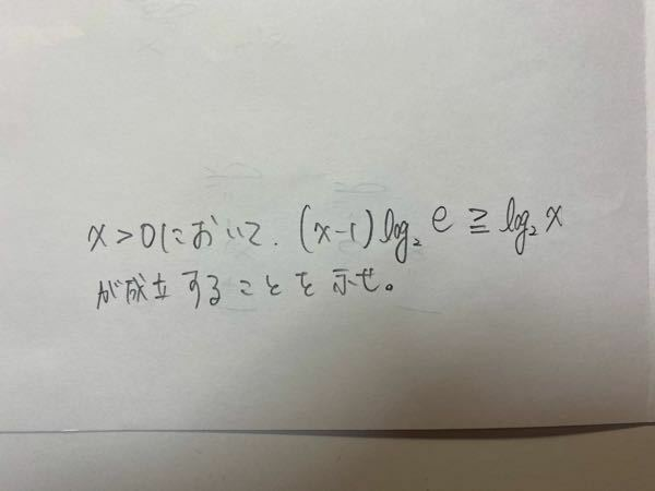 高校数学です。教えてください。
