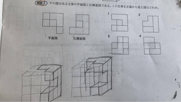 数的推理の問題です この条件から何通りか違う図形てできますよね? ただ一つに決まりますか?