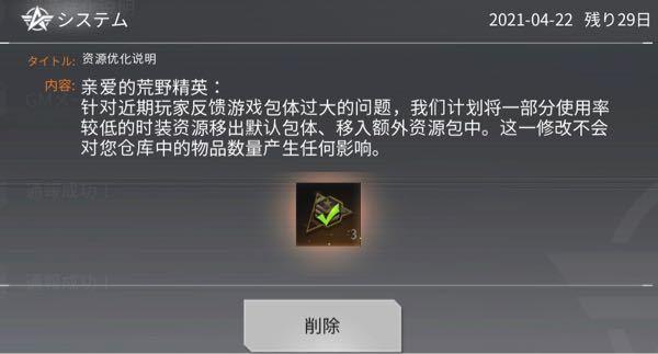 この画像に書いてある中国語の意味を教えてください 翻訳できる方お願いします。