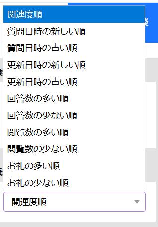 javascriptプルダウンについて教えていただきたいです。 プログラミン初心者です。 キーボードの↑↓のキーでプルダウンを選んでいる段階では、 プルダウンの箱の中の値が変わらないプルダウンがあるとします。 (エンターキー押下でプルダウンの箱の中の値が変わるようなもの) 画像のようにプルダウン項目を開いて キーボードの↑↓キーで選んだあと、tabキーを押したときに、 プルダウンの箱の中...