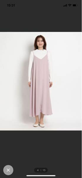 この服は清楚だと言えますか?男の子にとっての清楚な服ってどんなのですか?