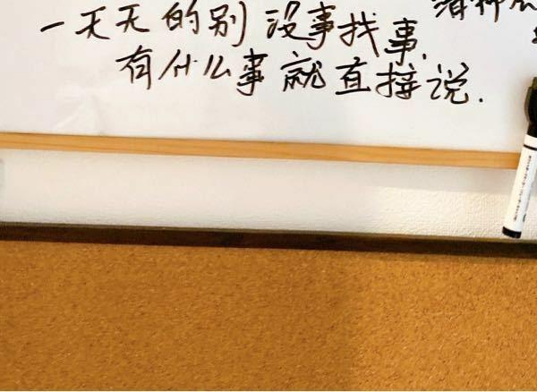 中国語で何と書いてありますか?翻訳の方お願いします。