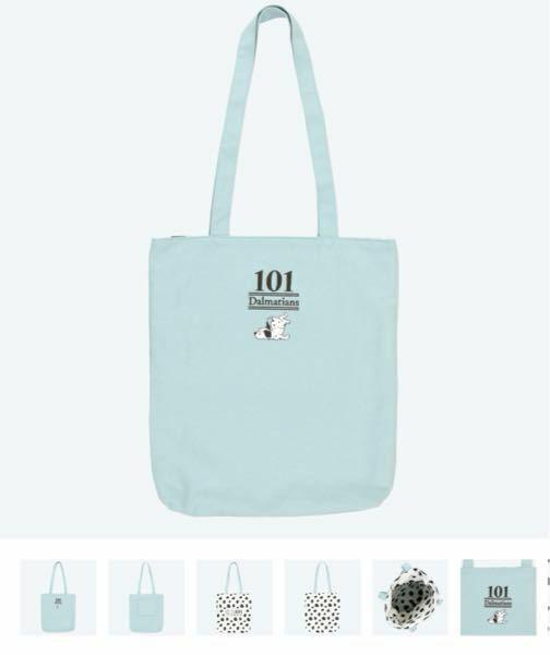 ディズニーで購入できる101匹わんちゃんのトートバッグは期間限定のものでしょうか? また、オンラインで朝7時から7時30分の間に購入できる商品でしょうか?