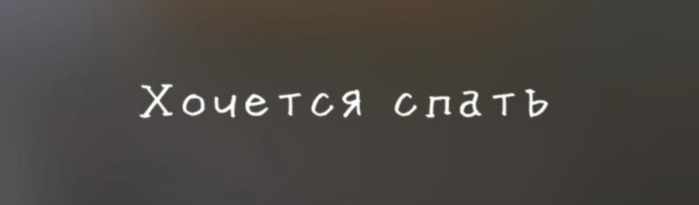 この画像に書いてある意味分かる方いらっしゃいますか?