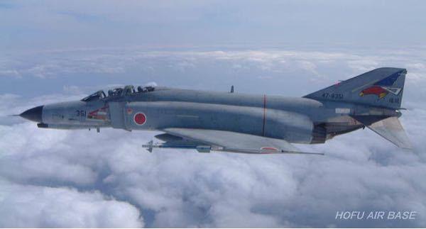 F-4がまだ現役の国はありますか? 日本からは2021年3月をもって引退しました